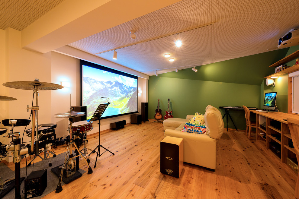 Scandinavian Style Home Theater