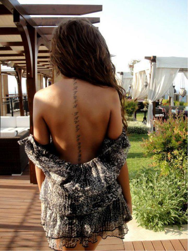 Spine Tattoo Ideas (11)